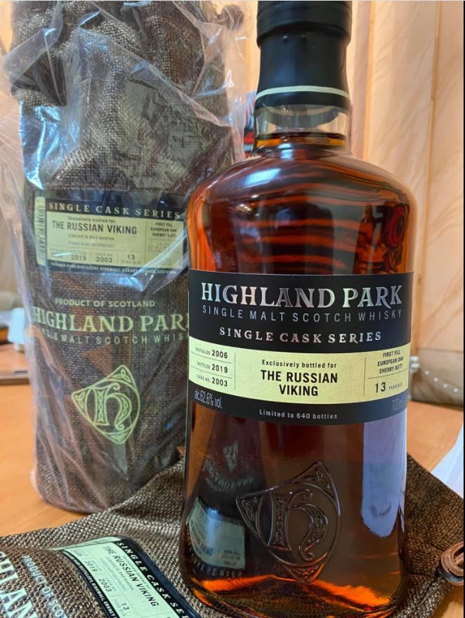 Уникальный релиз от Highland Park!